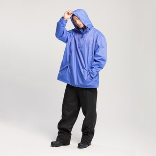 HisBlaze neutral half-open waterproof jacket + Extension Shoe rain-pants