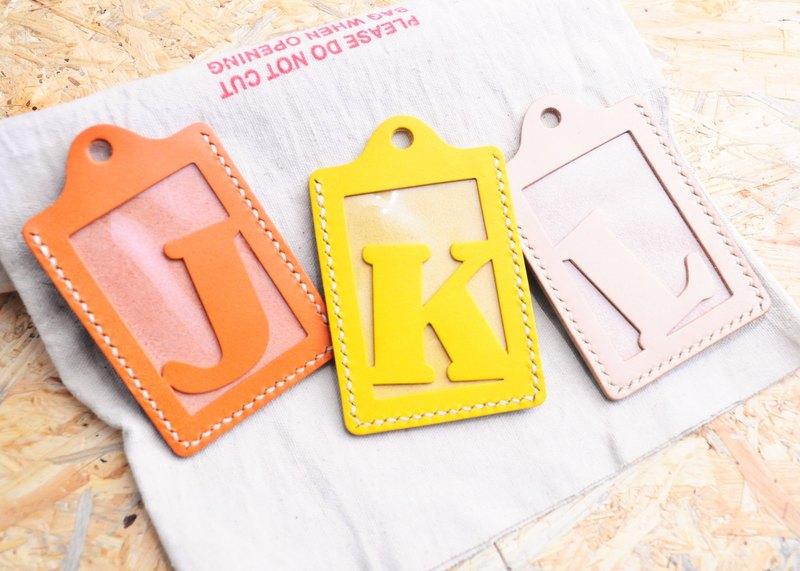 【頭文字J|K|L 英文字母證件套】好好縫 皮革材料包 免費壓字 手工包 卡片套 卡片夾 名片夾 簡約實用 意大利皮 植鞣革 皮革DIY