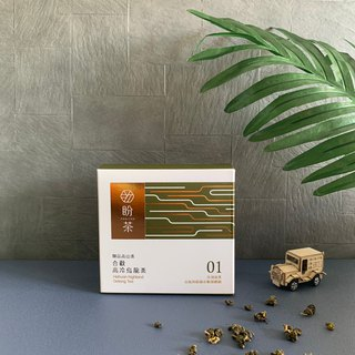 Hope tea - Imperial Acacia high cold oolong tea (three-dimensional tea bag into the boutique box 5)