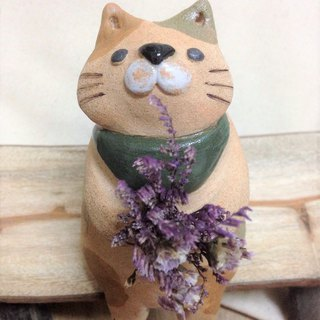 Cat Friend - Cream Cat Ceramic Flowerer