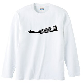 [Long sleeve T-shirt] ARMY