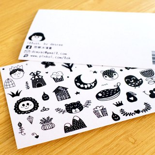Cute Illustration - Postcard