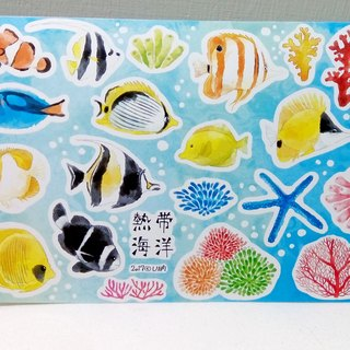 Tropical Ocean Waterproof Stickers / Handbook Stickers