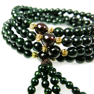 READ Dazzling Dawn | Hand Made Green Sand Garnet 108 Hand Beads