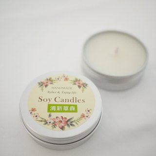 Cottage No. 12. Wen Qing small green travel - Fragrance soybean candle (fresh grass Sen) portable tank
