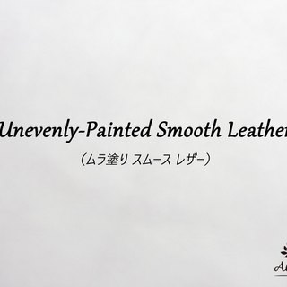 About original uneven coating smooth leather