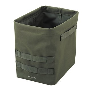 Molle- storage bag (green)