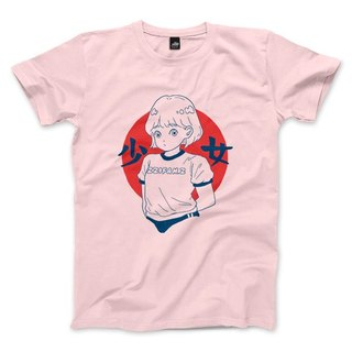 Girls - Pink - Neutral T-shirt