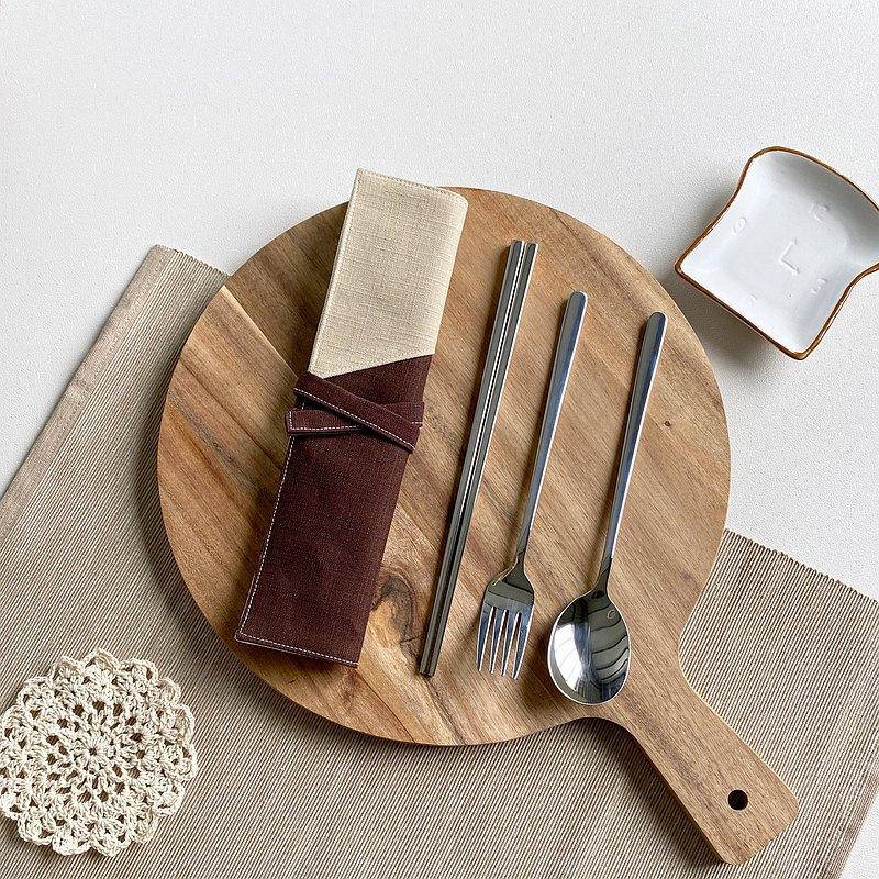 深棕卡其  環保餐具組 吸管組 餐具袋 餐具套  客製化繡字