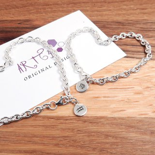 Circle round couple bracelet (wide version 2 pairs on the chain) 925 sterling silver custom lettering bracelet