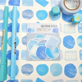 Blue-mixed Watercolor Stickers Set