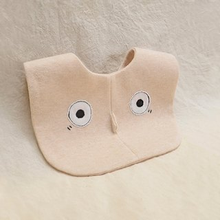 Invisible Friends B organic cotton bib bibs