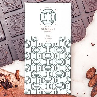 Bean to Bar 84% Chocolate
