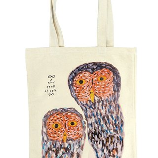 Stand by me Tote bag owl sided Tote