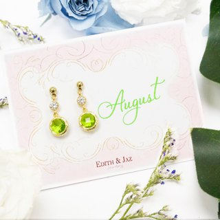 Edith & Jaz • Birthstone with CZ Collection - Peridot Quartz (Aug) Earrings