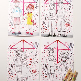 Quietly painted cool card/multi-functional storage postcard/under umbrella coloring group