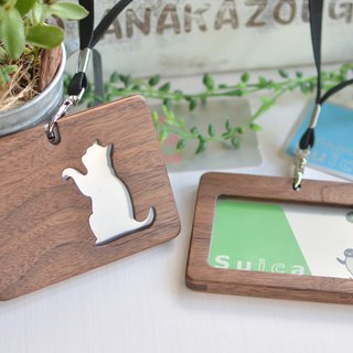 Wooden employee identification case 【CAT】 Landscape