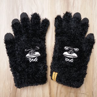 Jazz King touch gloves