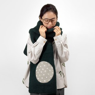 Taiwan's phonetic symbol pocket knit scarf - new version of dark green