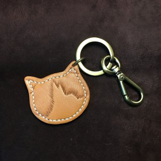 S version of the cats travel card leather key ring