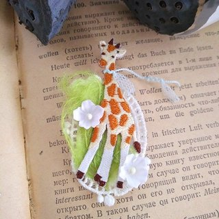 Forest animal party feel pin * Baby Giraffe F065 gift cute girl heart birthday gift Valentine's Day gift