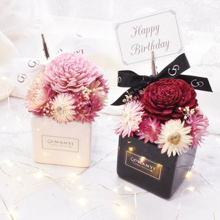 English aroma pot flower dry flower wedding small things Valentine's Day Chinese Valentine's Day Mother's Day Christmas graduation