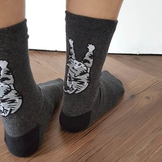 Where are you going? / Niao a series of socks