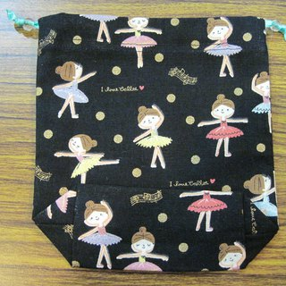 Small storage bag A group