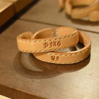 Fading Mist Leather Bangle [2 pieces]
