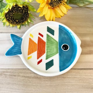 Fish underglaze painted hand-picked pottery tray