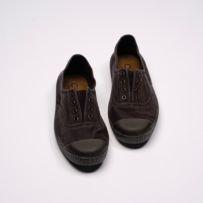 西班牙帆布鞋 CIENTA U70777 01 黑色 黑底 洗舊布料 大人