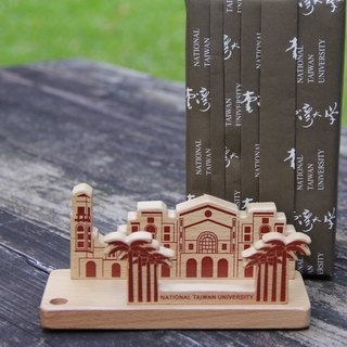 Taiwan University wooden phone card holder (General Plan / Yelintaidao)