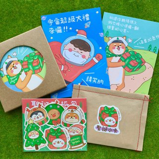 """Christmas combination"" coaster + card + sticker package + small card group"