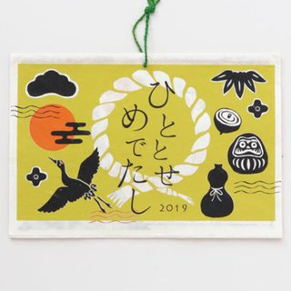 Pre-order!!!!! 2019 Japanese-style good luck hand-painted calendar 7NSP8311