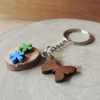 Wood ‧ Flower Butterfly ‧ Texture Personal Key Ring