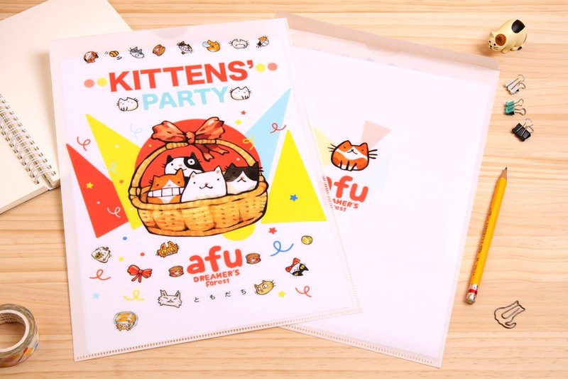 afu folder (U type) - cat fun party
