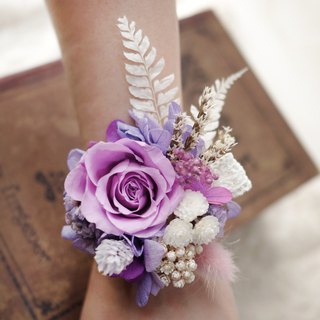 Versailles wrist flower (purple)
