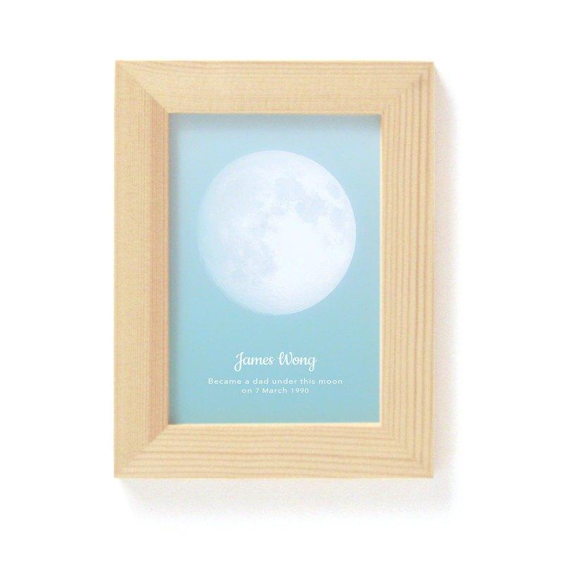 摘下月亮給你 客製化特別日子的月亮 浪漫生日和結婚週年紀念禮物