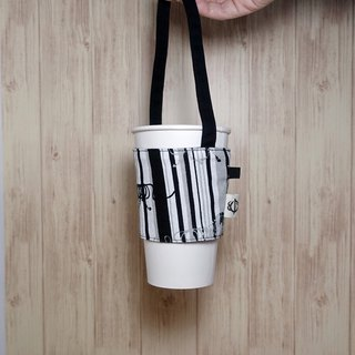 Striped zebra eco-friendly beverage bag