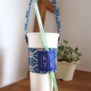 Small kite - green cup sets - the day leaves blue