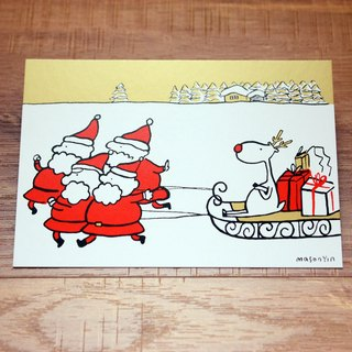 no. 10 The More the Merrier- A Very Miju Christmas! Gold theme original design Christmas Card