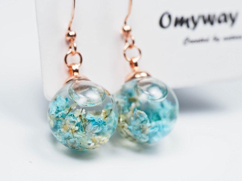 愛家作-OMYWAY粉藍滿天星浮游花玻璃球玫瑰金色耳環耳夾1.4cm