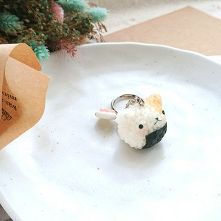 Cat rice ball clay keychain