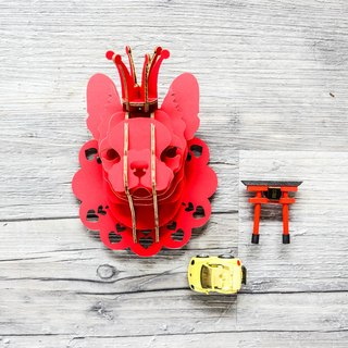 Prince Bata Method Dog Ornament 3D Handmade DIY Home Decoration Red