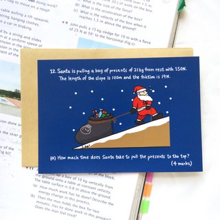 When will Santa arrive - work hard to make a Christmas card