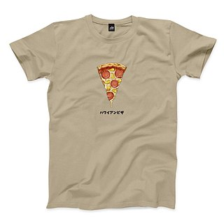 Hawaiian Pizza - Kaka - Neutral Edition T - shirt