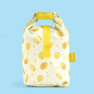 Good day | Pockeat green food bag (large food bag) - mango