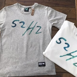 52Hz deep sea gray short T
