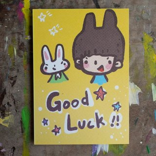 Postcard - Good Luck