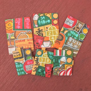 Washable Craft Paper . Handdrawn/ childhood/ Hong Kong/ cardholder